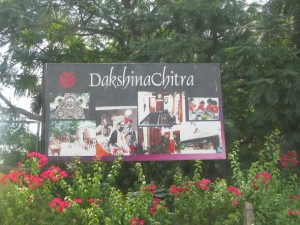 DakshinaChitra – An Unique Place for Craft Lovers!
