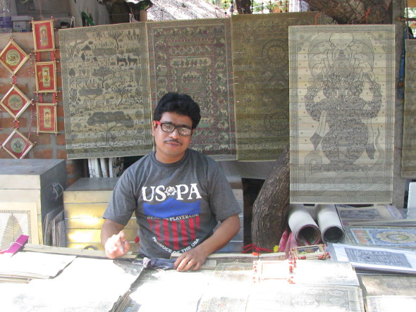 The Artist behind the above shown Palm Leaf Paintings